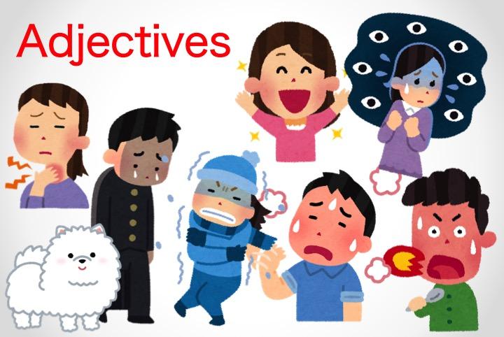 Adjectives - けいようし
