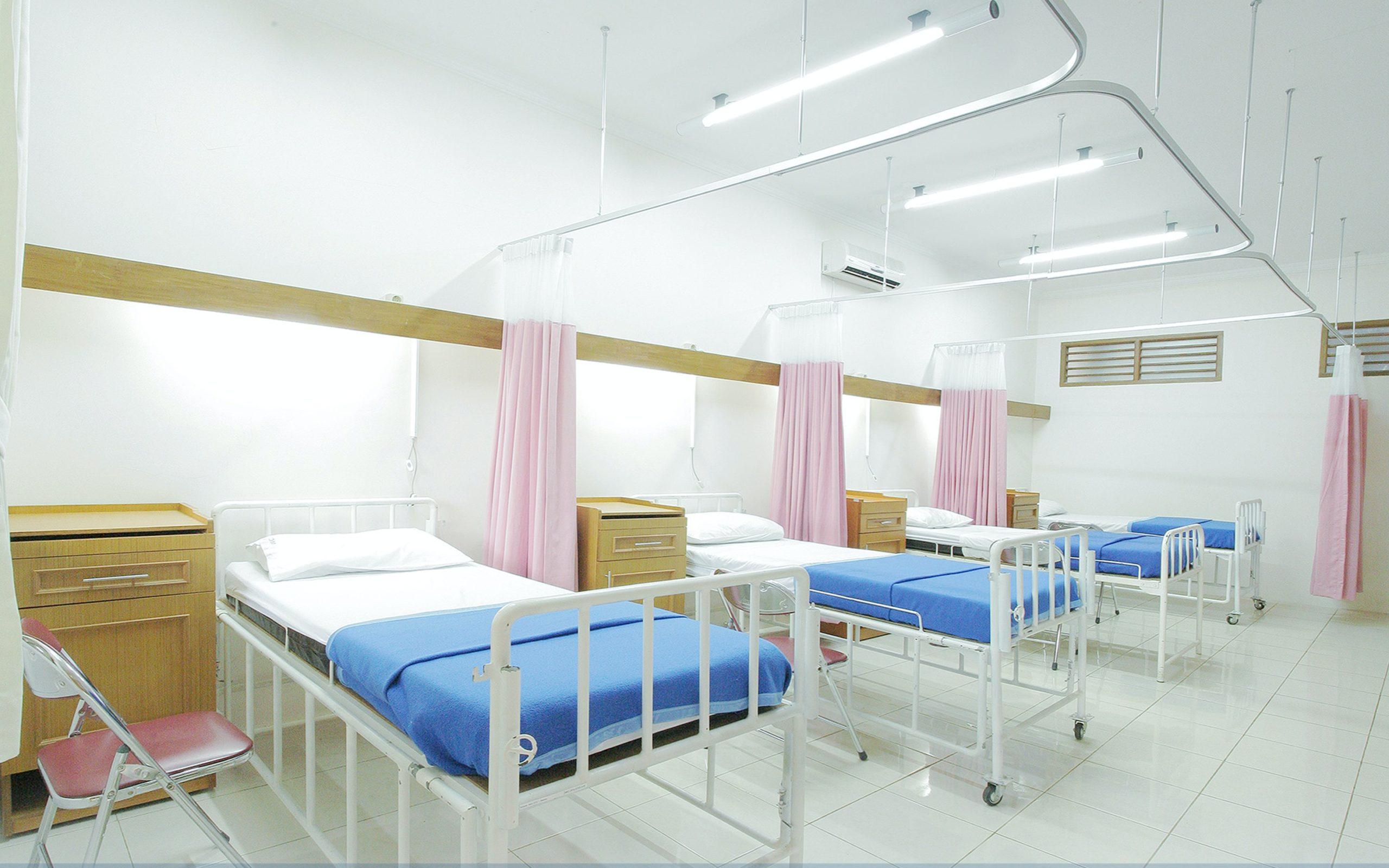 【Japanese Vocabulary】Hospital:病院(びょういん)