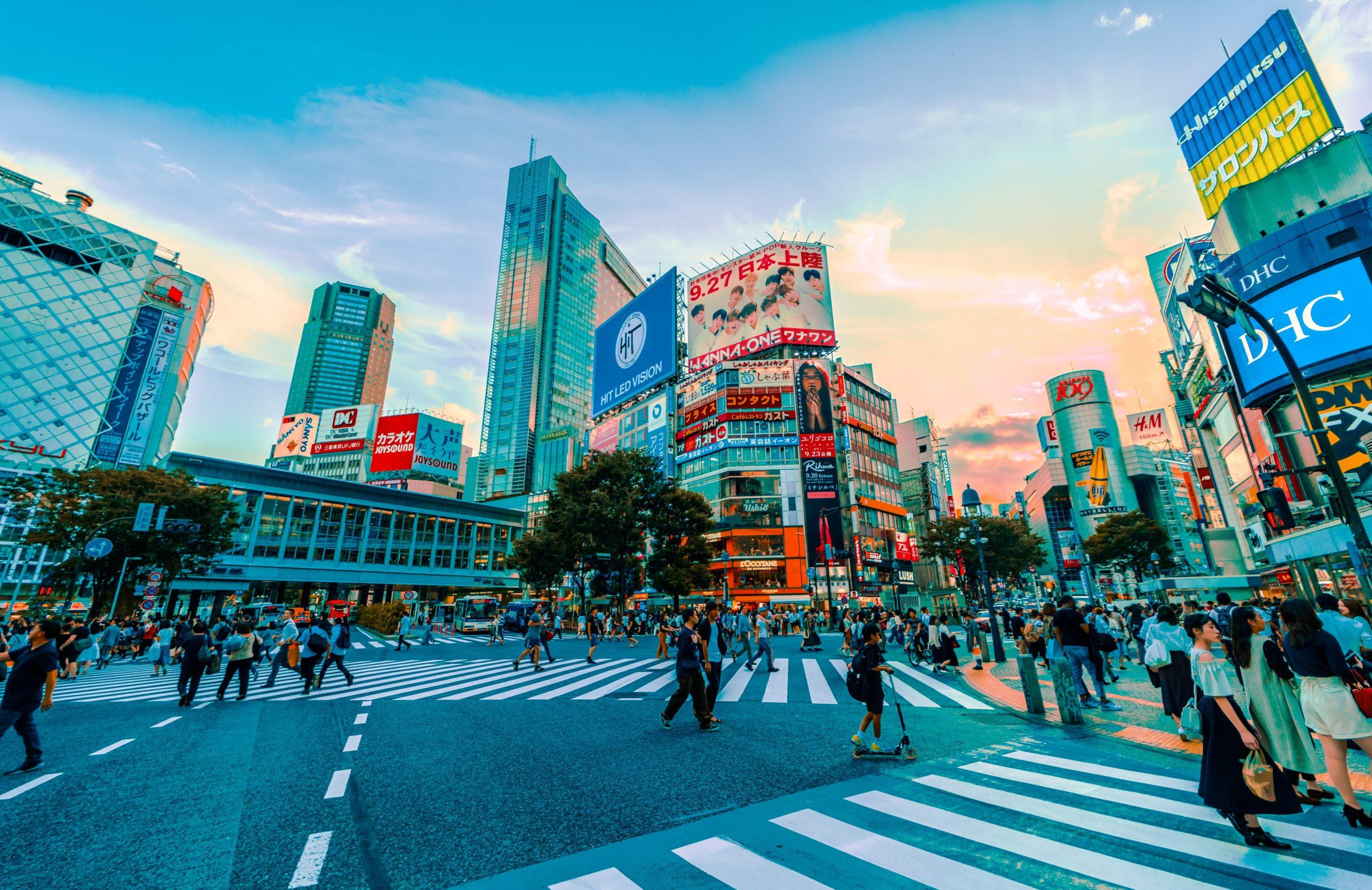 【Japanese Vocabulary】Buildings:建物(たてもの)