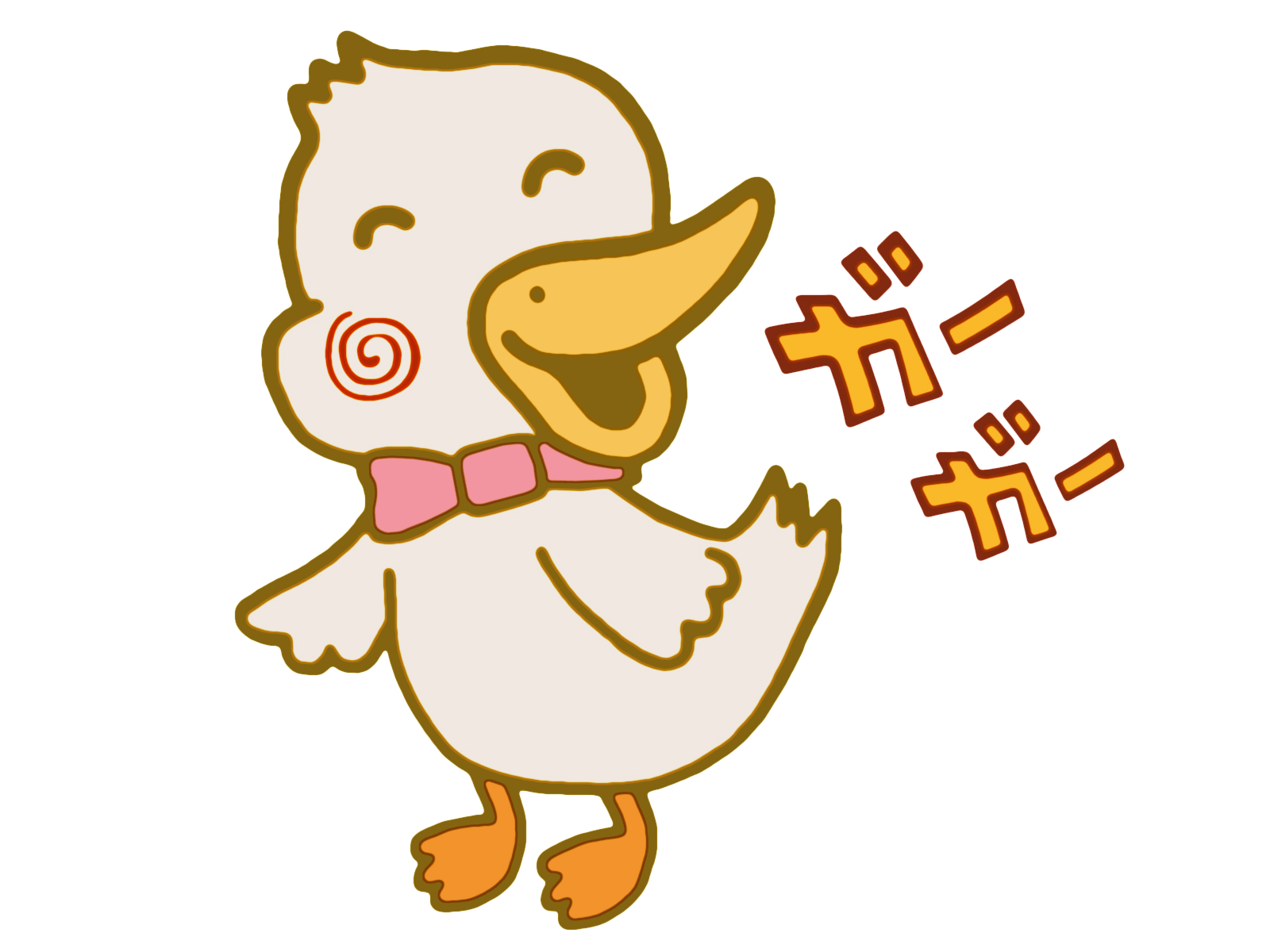 【Japanese Onomatopoeia】GAA-GAA / GUWA-GUWA / ガーガー・グワッグワッ