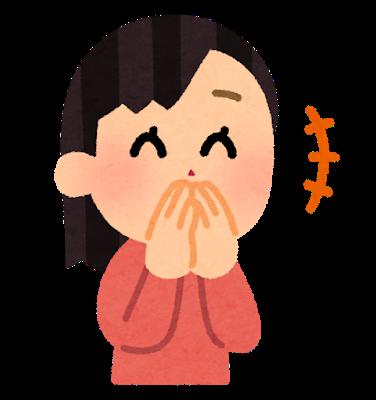 【Japanese Onomatopoeia】KUSU-KUSU / くすくす / クスクス