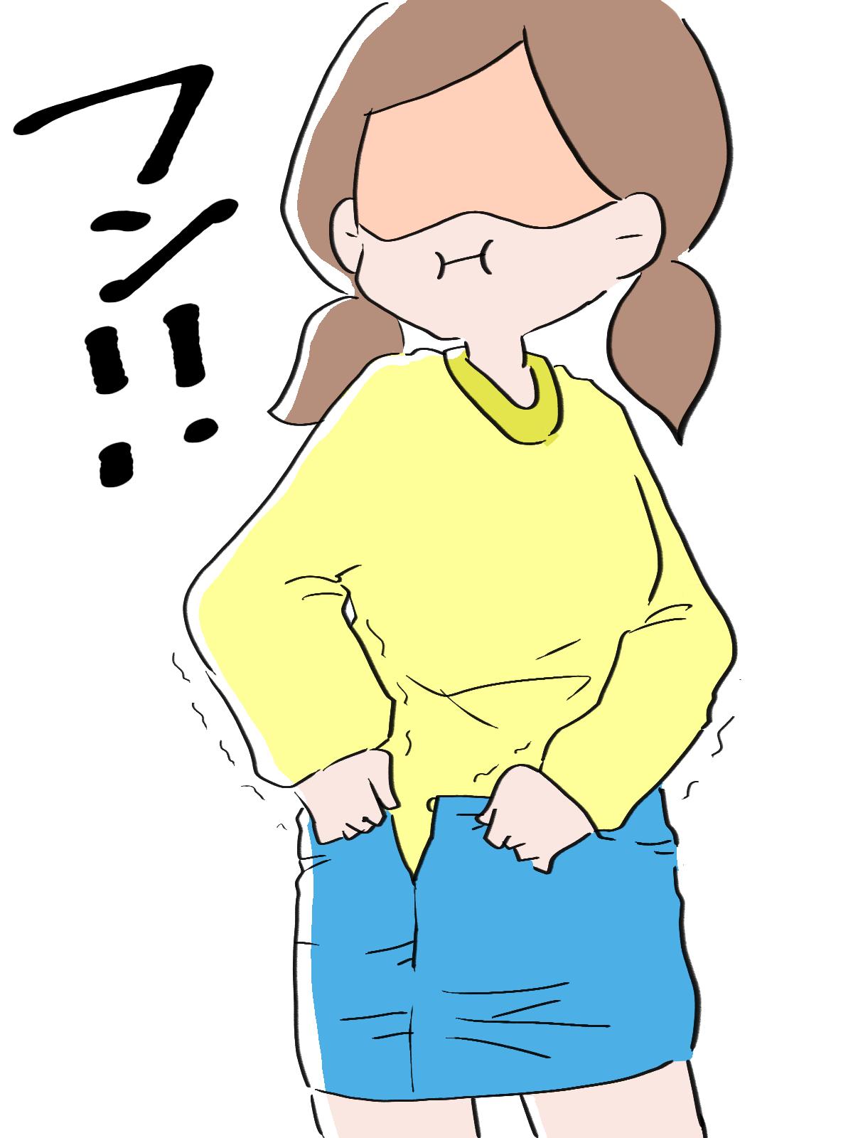 【Japanese Onomatopoeia】PICHI-PICHI / ぴちぴち / ピチピチ
