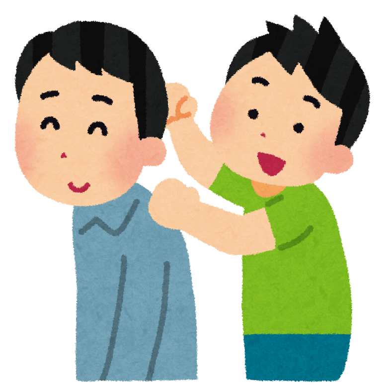 【Japanese Onomatopoeia】TON-TON / とんとん / トントン