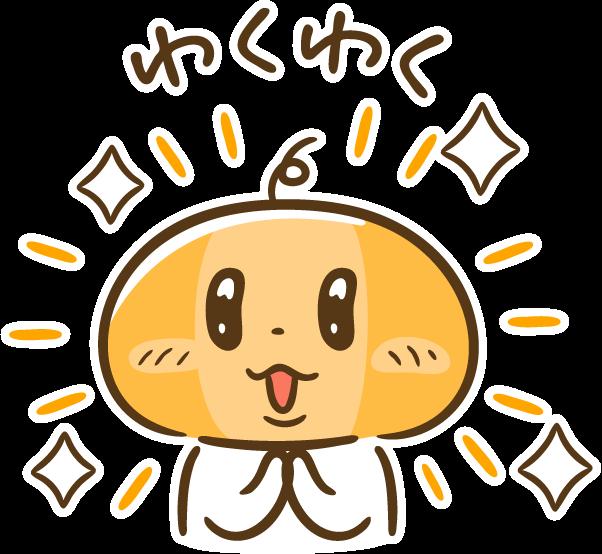 【Japanese Onomatopoeia】WAKU-WAKU / わくわく / ワクワク