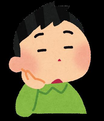 【Japanese Onomatopoeia】BOUTTO / ぼうっと / ボーッと