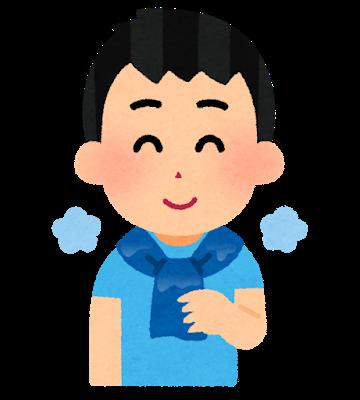 【Japanese Onomatopoeia】HINYARI / ひんやり / ヒンヤリ