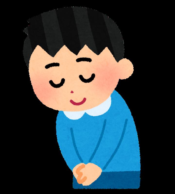 【Japanese Onomatopoeia】PEKORI / ぺこり / ペコリ