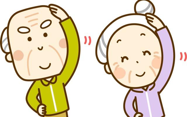 【Japanese Onomatopoeia】PIN-PIN / ぴんぴん / ピンピン